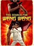 The Search for Weng Weng - Book Launch Event Screening