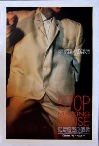 STOPMAKINGSENSE-200x293