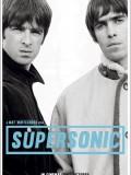 BBC British Film Festival - Oasis: Supersonic