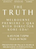THE TRUTH – MELBOURNE PREMIERE + ON STAGE Q&A  WITH DIRECTOR KORE-EDA