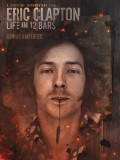 British Film Festival 2017: Eric Clapton: A Life in 12 Bars
