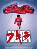 Akira - The Special Edition