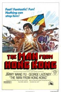 man_from_hong_kong_poster_01