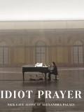 Idiot Prayer: Nick Cave Alone at Alexandra Palace - Dress Circle Seating