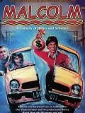 Malcolm - 30th Anniversary Q&A Screening