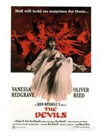 the-devils-oliver-reed-back-vanessa-redgrave-front-1971