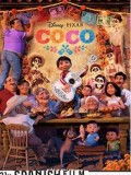 Spanish Film Festival 2018 - Coco in Spanish