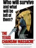 The Texas Chainsaw Massacre - Tobe Hooper Tribute