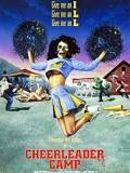 Cinema Fiasco: Cheerleader Camp