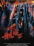 Cinema Fiasco Presents: Howling III