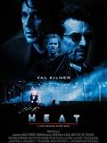 American Essentials Film Festival: Heat