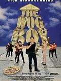 The Wog Boy - 20th Anniversary Event