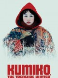 KUMIKO: THE TREASURE HUNTER