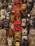 Isle of Dogs - Pro Dog Screening